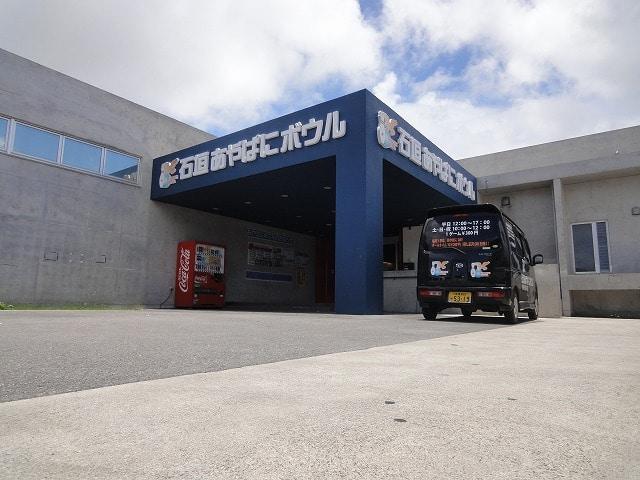 石垣でメイキャップリーグ熊本震災チャリティーBW大会 女子プロが勢ぞろい