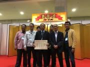石垣牛が「銘柄食肉好感度コンテスト」で最優秀賞 「食肉産業展」で表彰