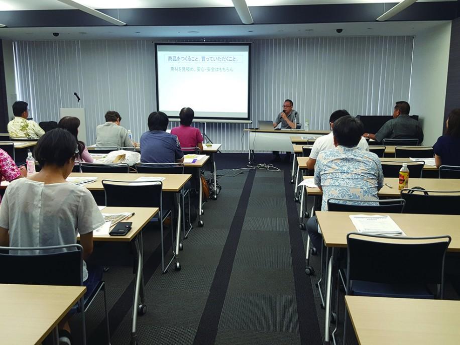 「おきなわオンリーワン加工品開発支援講座」の事業説明会の様子