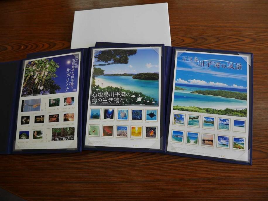 石垣市長に贈呈されたオリジナルフレーム切手3種