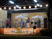石垣島北部で「野底つぃんだら祭り」 野底マーペーのふもとで開催