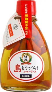黒麹純米酢と泡盛の味を生かした「請福 島とうがらし」 コクのあるまろやかな味
