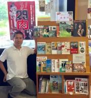 石垣市立図書館で「魅惑のグルメ・島産肉展」 「平成29年は肉の年」宣言に連動