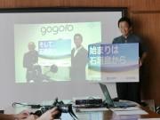 石垣市が日本初の電動スクーター導入へ 住友商事と提携、エコアイランド化推進