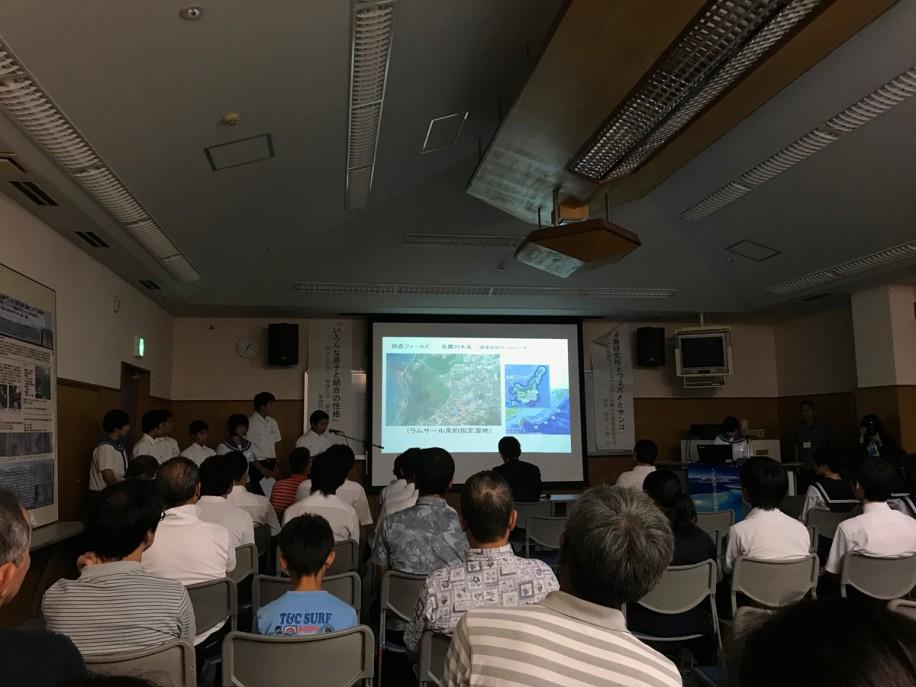 八重山水環境調査プロジェクトチームによる研究発表