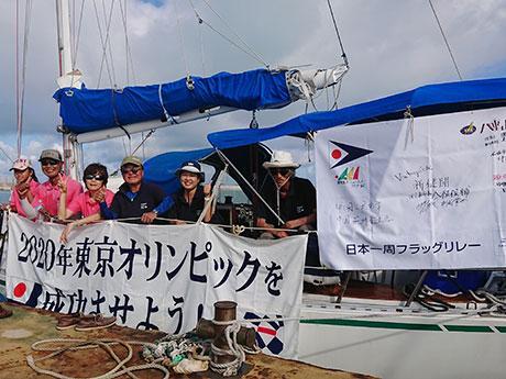 応援フラッグと八重山ヨット倶楽部のメンバー