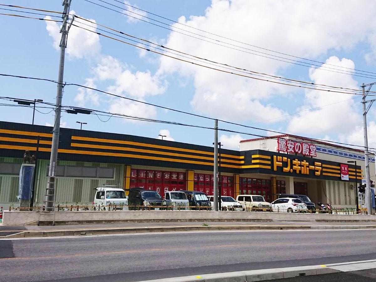 8月10日にするオープンする「ドン・キホーテ石垣島店」