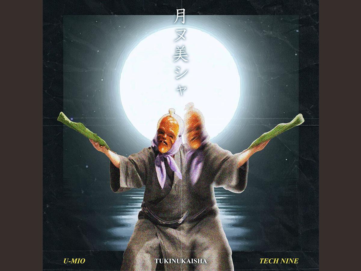 U-MIO・TECH NINEさんの新曲「月ヌ美シャ」