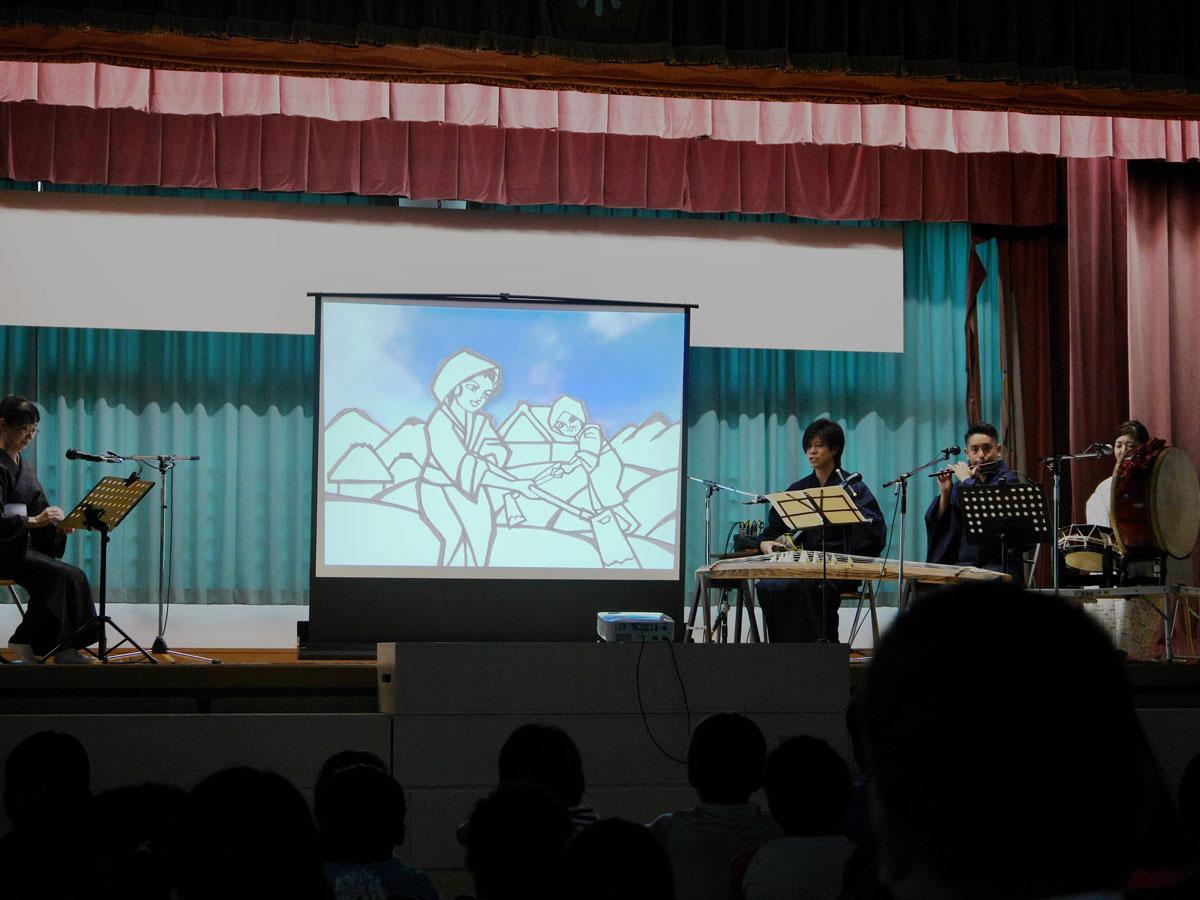 野底小学校での綾唄公園