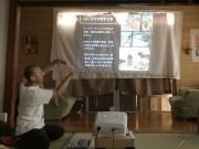 石垣島で「みんなで作る土のエコハウス アースバッグハウス 座談会」