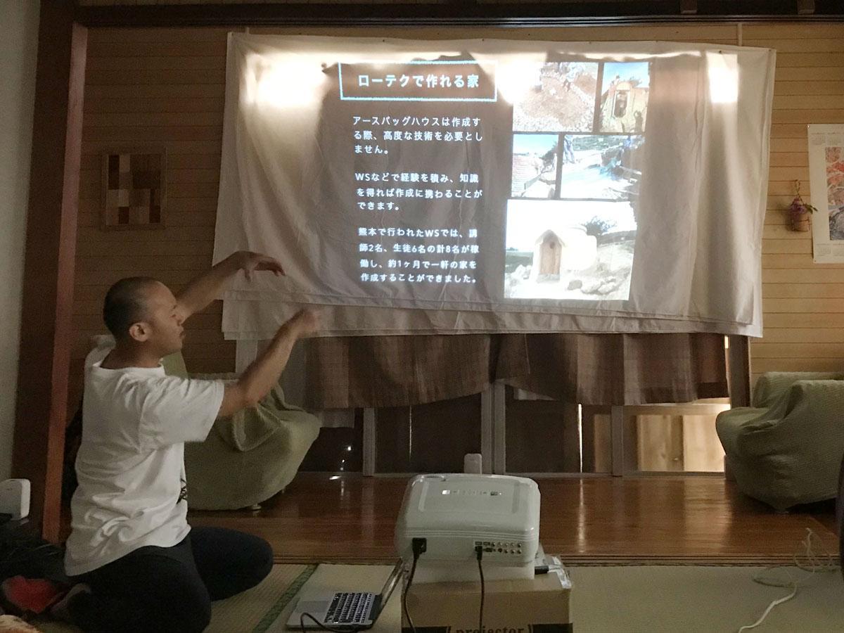 アースバッグ工法の特徴を紹介する後藤陽介さん