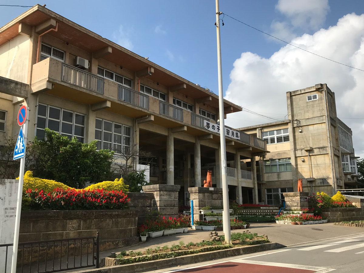 学校内に公立民営の放課後児童クラブの設置が決まった石垣小学校