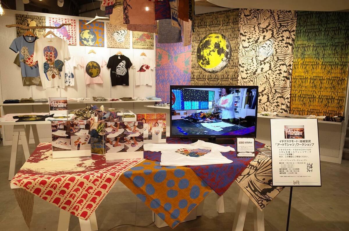 渋谷ロフトで開催している「カラフル!!パワフル!!ナチュラル!!日本最南端のアートアイランド石垣島アートTシャツ展」