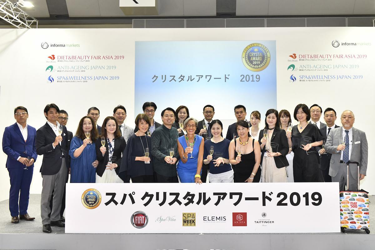 「スパクリスタルアワード2019」授賞式(東京ビックサイト)