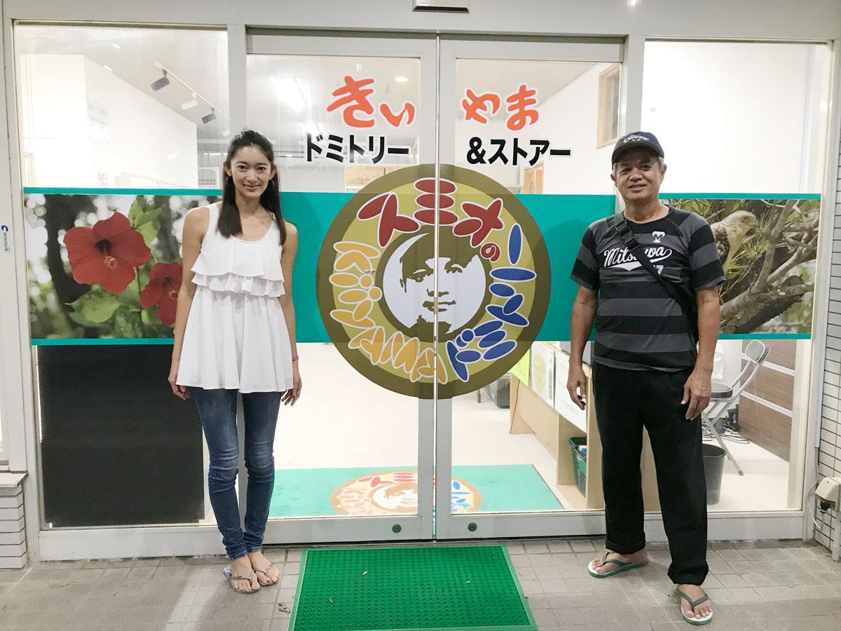 看板娘のかおるさん(左)とオーナーの崎枝純夫さん(右)