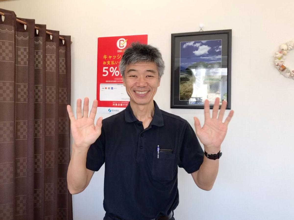「ボディ・マインド・ラボ」をオープンした柳澤正和さん