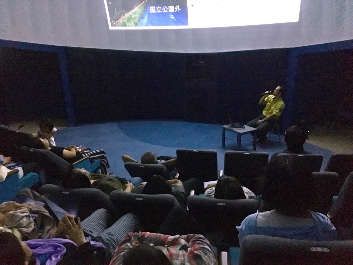 石垣自然保護官事務所の藤田和也さんによる講演の様子