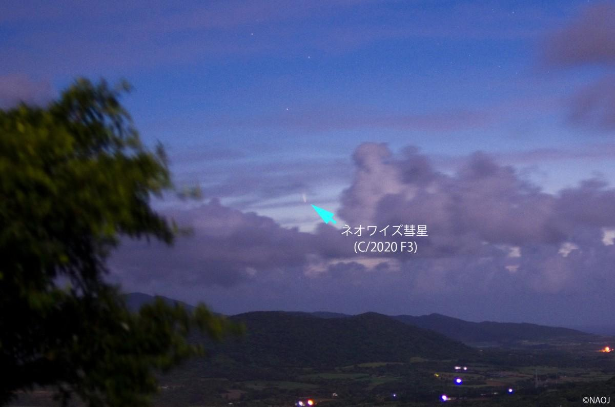 今日 ネオワイズ 彗星 今が見ごろのネオワイズ彗星 肉眼でも観察可能