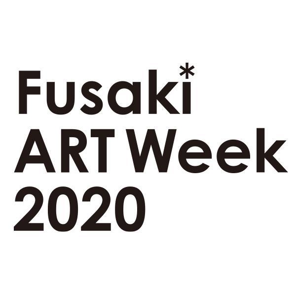 Fusaki ART Week2020