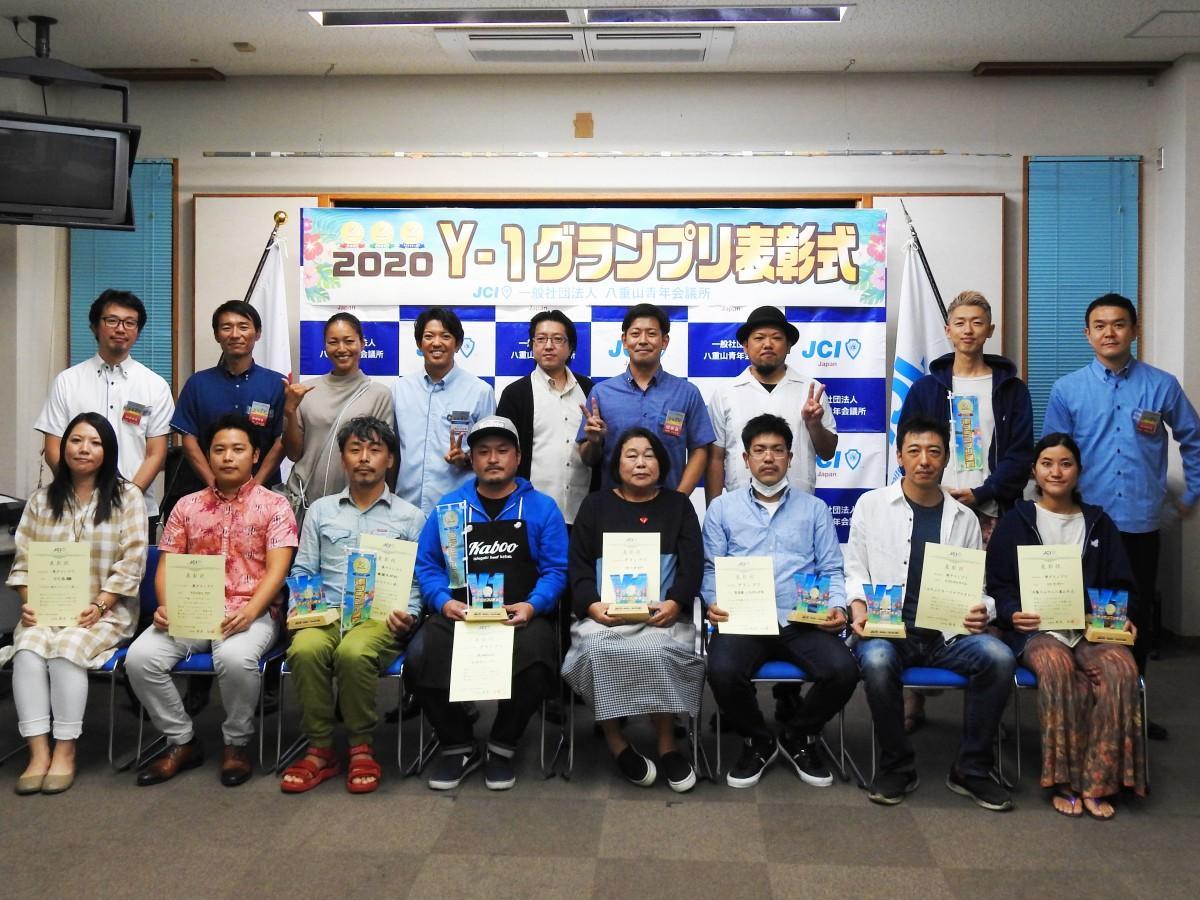 大濱信泉記念館で行われた「Y-1グランプリwithコロナ」表彰式