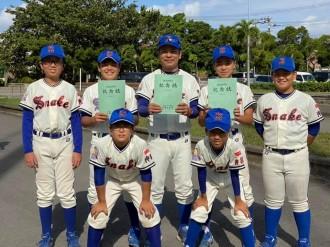 石垣の少年野球チームが「結成60周年記念誌」 新型コロナ乗り越え