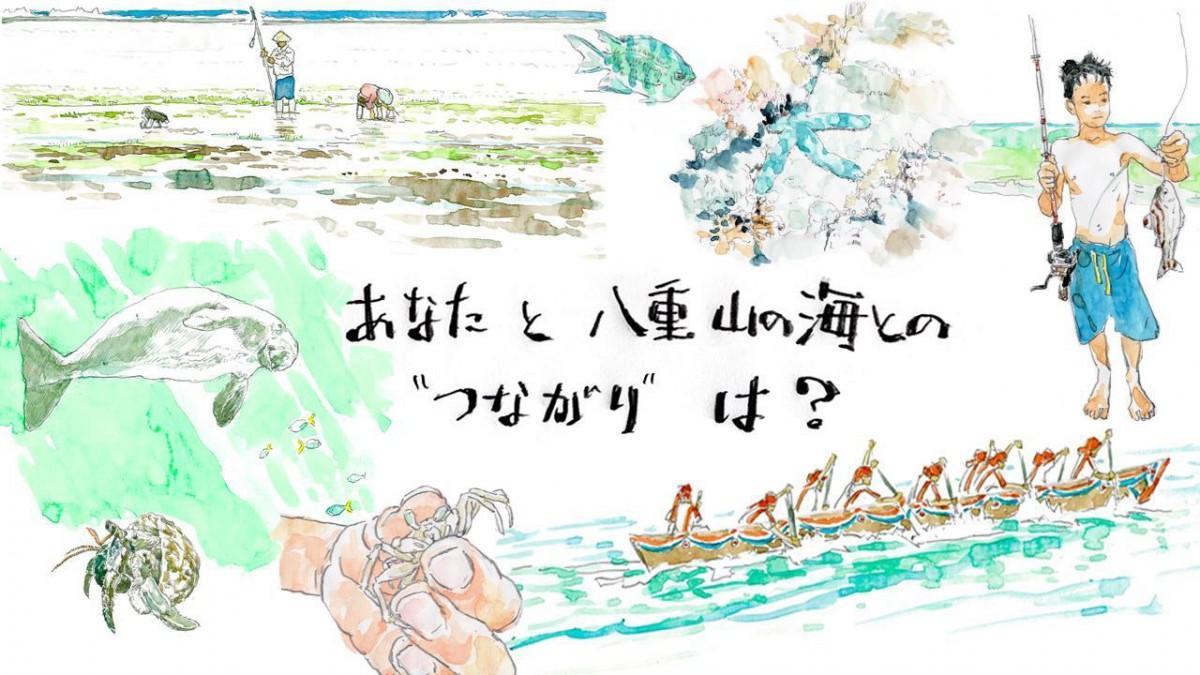 3月11日からユーチューブで公開されている「MOTHER OCEAN」