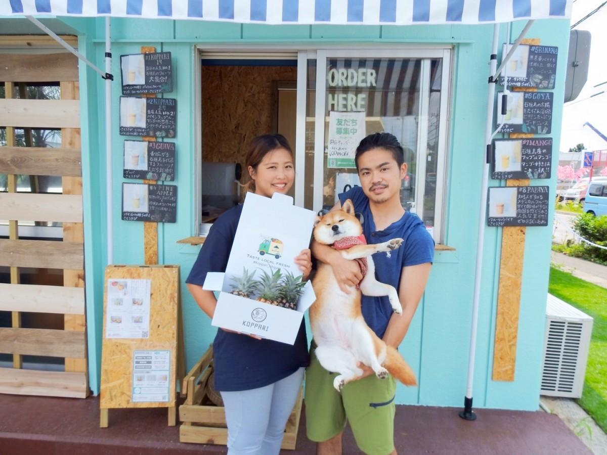 店主の宇根和孝さん(右)と七海子さん(左)夫妻と看板犬のマル