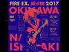 石垣島で台湾のロックバンドがライブ 石垣島の「BLACK RAIN」も出演