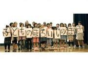 子どもの職業体験イベント「子どものまち・いしのまき」開催へ