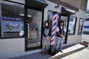 石巻の理容店、店舗を改修し営業再開-仮設商店街を卒業