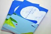 石巻圏の浜の暮らしを紹介する本「いしのまき浜日和」発売