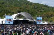 女川で「東北ジャム2015」 ロック音楽ファン5000人集まる