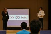 石巻で起業家アイデアコンペ 「IT/IoTでつくる地方ビジネス」テーマに