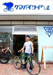 巻経の年間PV1位は大街道東にスポーツサイクル専門店オープン
