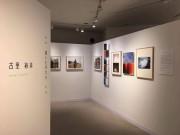 石ノ森萬画館で写真展「つづく展」 石巻在住写真家4人が出品