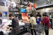 イオン石巻店にフィッシャーマン・ジャパンが鮮魚コーナー常設へ