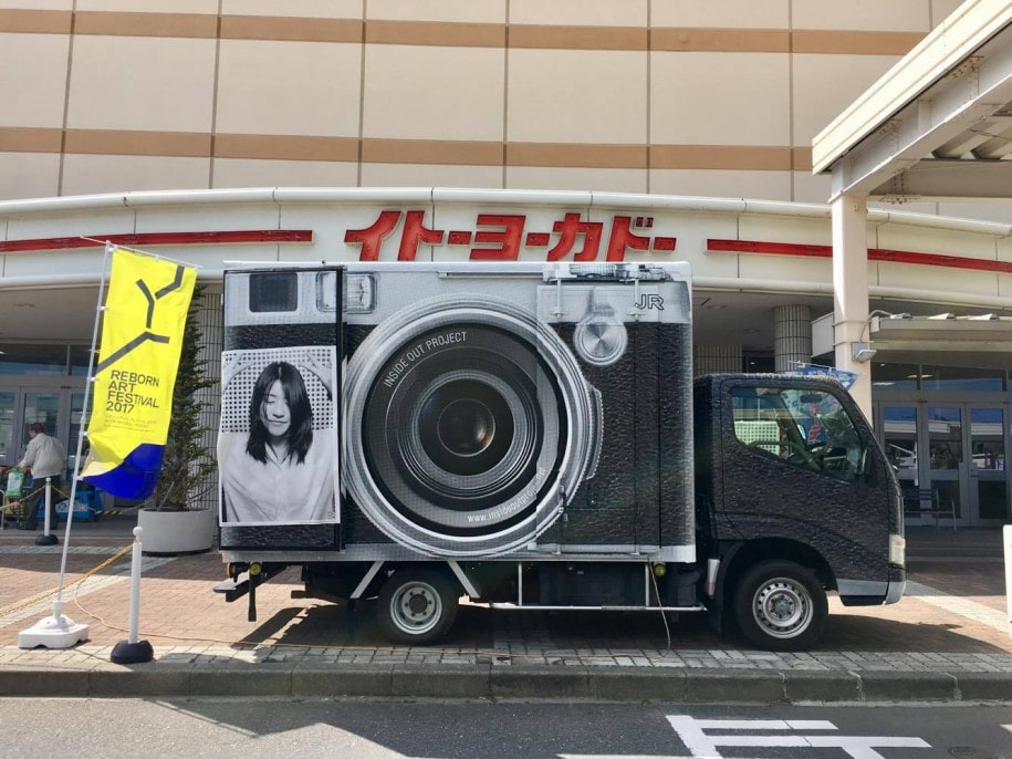 夏の「リボーン・アートフェス」 石巻のスーパーでPRイベント