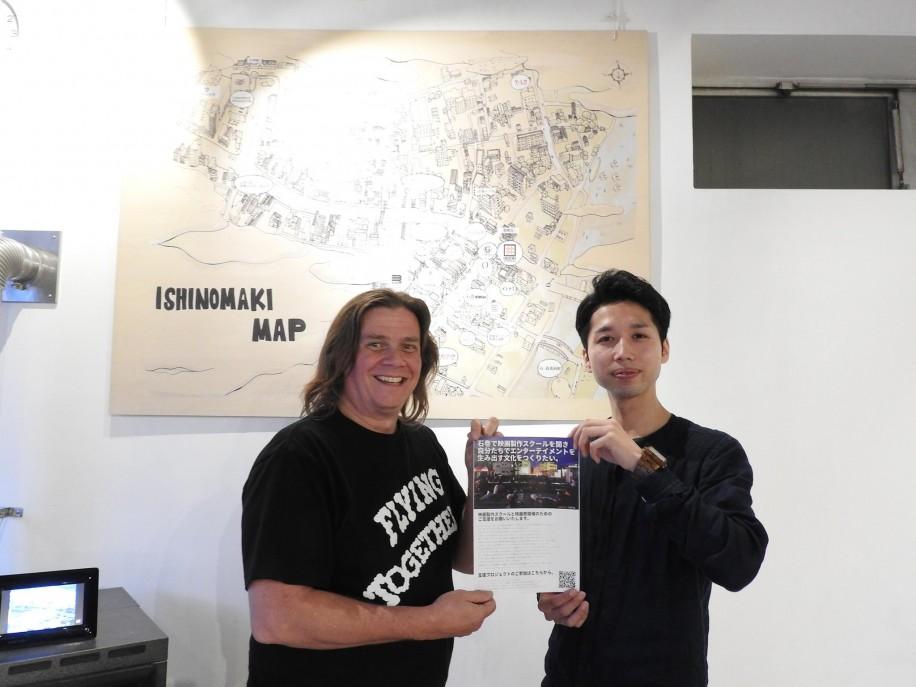 石巻で映画製作スクール開講へ 映像制作のプロを講師に招き、完成作品上映会も