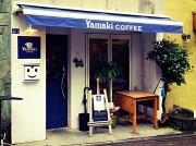 中板橋にタイ北部のコーヒーを扱うカフェ 現地の貧困問題解決の一助に