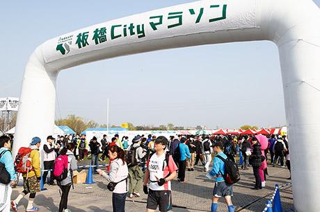 来年3月開催の「2017板橋Cityマラソン」は20回目の記念大会となる(写真は前回大会)