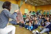 「絵本のまち板橋」定着へ 海外絵本の読み聞かせ会に乳幼児親子など144人参加