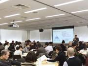 板橋でシニア世代対象「コミュニティビジネス大交流会」 中間支援組織立ち上げ視野に