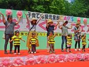 板橋・常盤台で「こどもわくわくフェスタ」 地域の児童館と団体が企画