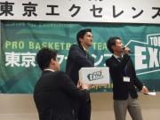 板橋のプロバスケットボールチーム「東京エクセレンス」 納会で今シーズン締めくくり