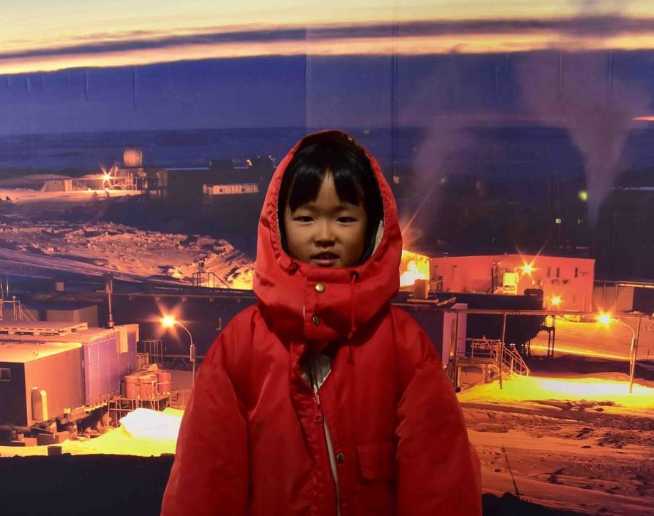板橋・蓮根の植村冒険館で「クール!ザ・冒険館」イベント 「南極」疑似体験も