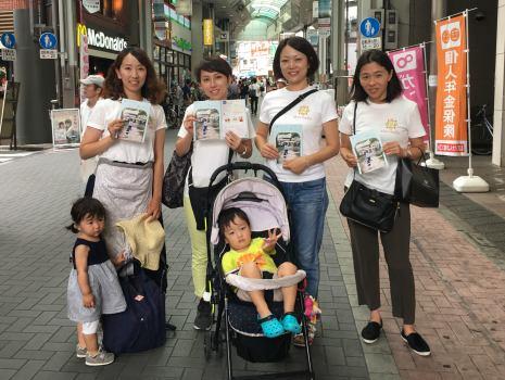 マムスマイル代表・坂東愛子さん(後列左から2番目)