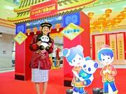 板橋で北京市石景山区友好交流20周年企画展 民族衣装試着体験やフォトラリー