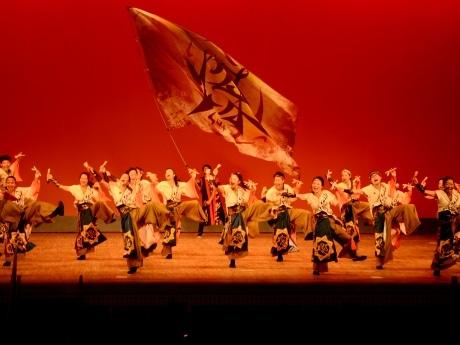 板橋区立文化会館で披露された「よさこい」演舞