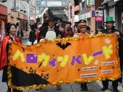 板橋・遊座大山商店街でハロウィーンパレード 親子250組が参加