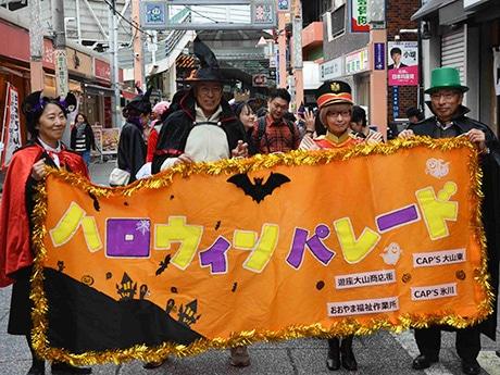 大山の商店街公認アイドル・CutiePaiまゆちゃんや、福祉施設「にりん草」のメンバーも協力